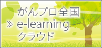 side_banner_elearning.png